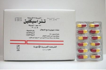 تتراسایکلین و کاربردهای فراوان این دارو