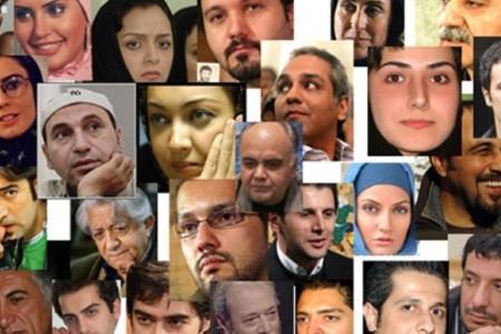 طلاق های معروف در سینمای ایران + فیلم