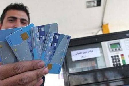 افزایش قیمت سی ان جی از اول خرداد
