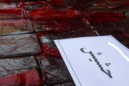 ضبط محموله ۲۶ کیلویی حشیش در راه استانبول