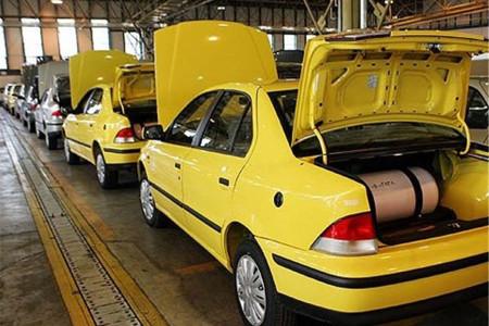 جزئیات تخصیص وام ۲.۵ میلیون تومانی به خودروها