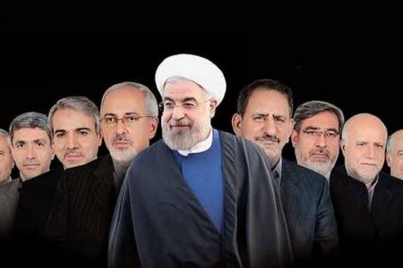 دولت دوازدهم جمهوری اسلامی ایران