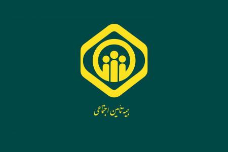 لیست آدرس و تلفن شعبه های بیمه تامین اجتماعی کرمان و حومه