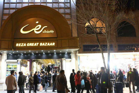 معرفی پاساژ رضا در خیابان ۱۵ خرداد تهران