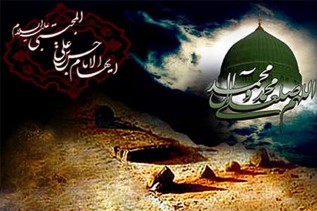 دعاهای روز ۲۸ صفر مصادف با رحلت پیامبر (ص) و امام حسن مجتبی (ع)