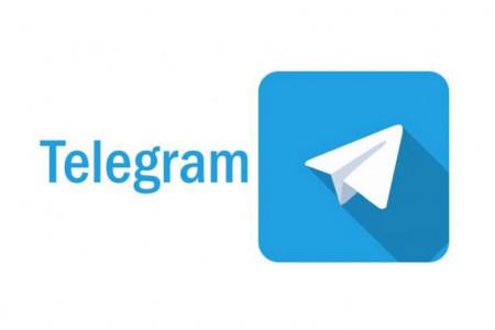 چگونه کانال تلگرام را بلاک کنیم ؟