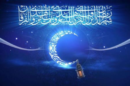 دعای رویت هلال ماه رمضان