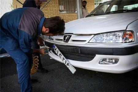 مراحل و مدارک مورد نیاز برای تعویض پلاک خودرو