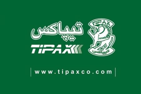 شکایت از تیپاکس