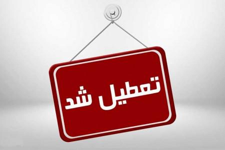 تعطیلی دانشگاههای تبریز تا پایان سال