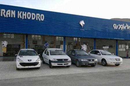 شرایط جدید ثبت نام خودرو در جلسه تنظیم بازار اعلام شد
