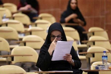 تصمیم دانشگاهها برای امتحانات پایان ترم