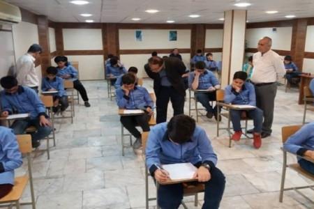 جزئیات طرح آزمون ساز برای ارزشیابی دانش آموزان