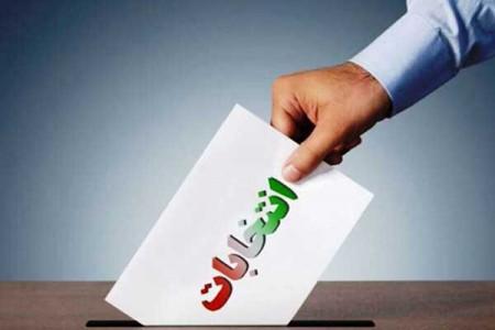 تاریخ احتمالی برگزاری انتخابات ریاست جمهوری سیزدهم