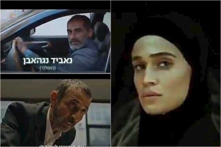 همه چیز درباره تهران سریال اسرائیلی علیه ایران