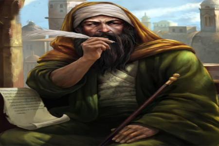 تاریخ روز بزرگداشت عطار نیشابوری در سال ۹۹