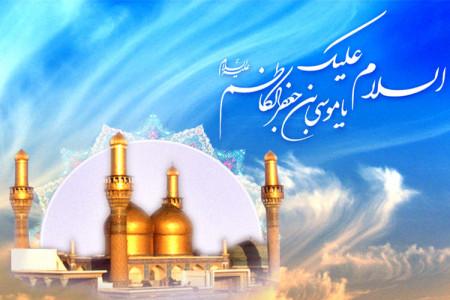 روز بزرگداشت حضرت صالح ابن موسی کاظم در سال ۹۹ چه روزی است ؟