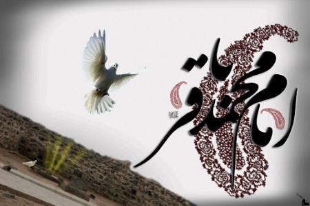 شهادت امام محمد باقر در سال ۹۹ چه تاریخی است ؟