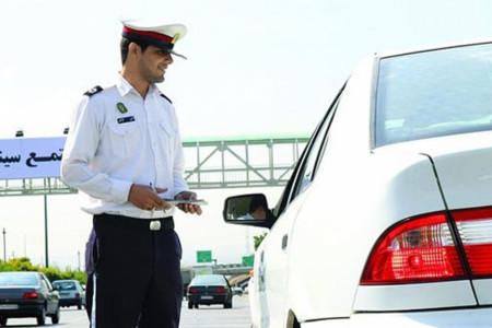 شرایط اعتراض به جریمه های رانندگی