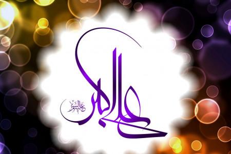 خلاصه ای از زندگینامه حضرت علی اکبر (ع)