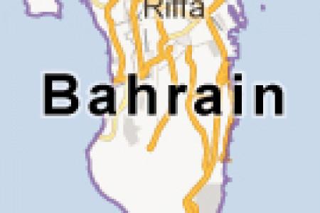 وزیر امور خارجه اقدامات دولت را در حل مسئله بحرین به مجلس گزارش داد(1349ش)