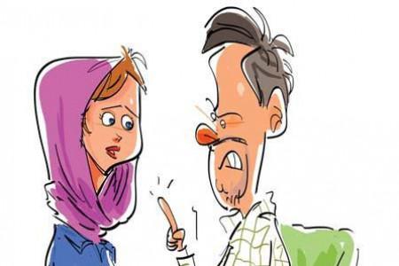 کدام کارهای زنها برای همسرانشان غیر قابل تحمل است؟