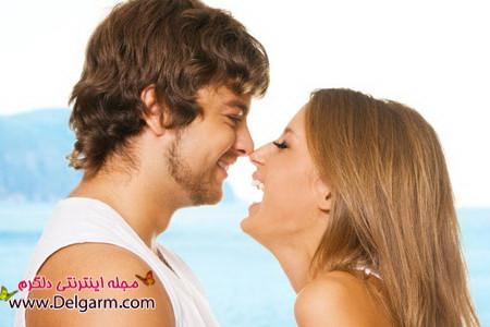 ده فایده رابطه جنسی سالم که به صورت علمی تایید شده است!!!