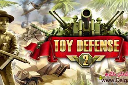 دانلود بازی دفاع اسباب بازی ها Toy Defense + data برای اندروید