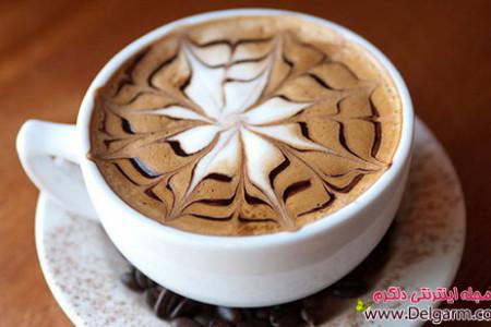 بهترین زمان مصرف قهوه