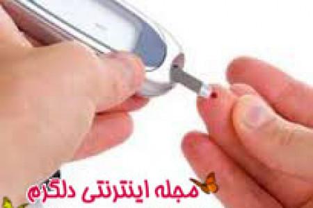 بیماری دیابت ودرمان آن