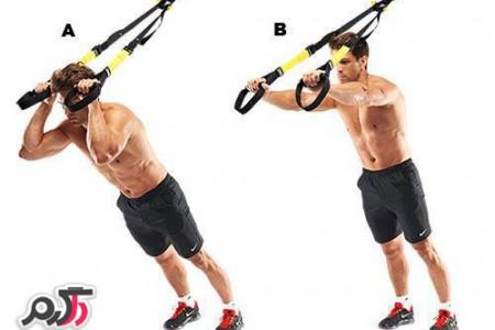فواید ورزش تی آر ایکس (TRX) برای سلامت بدن