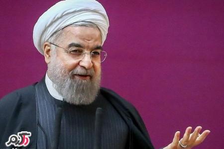 کاملترین متن قانون انتخابات ریاست جمهوری اسلامی ایران