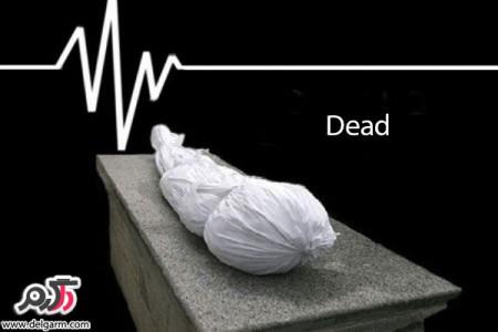 تعبیر خواب مرده دیدن چیست؟