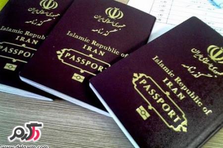 شرایط لازم برای گرفتن پاسپورت(گذرنامه)