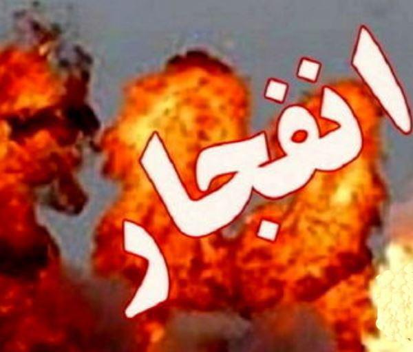 انفجار مهیب در آسپیچ سراوان استان سیستان وبلوچستان !