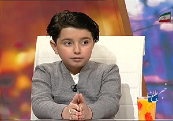 حسین عطایی پسر ۱۰ ساله ایرانی که مخترع و طراح مفهومی خودرو است