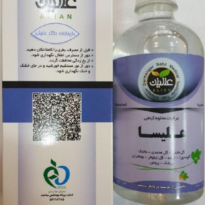 فواید مصرف مکمل گیاهی علیسا جهت درمان بواسیر