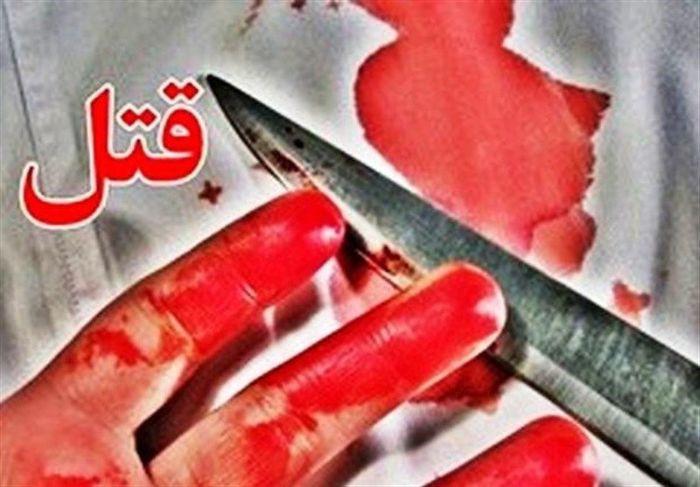 قتل دختر مشهدی| مقتول نام قاتل را با خون روی دیوار نوشت