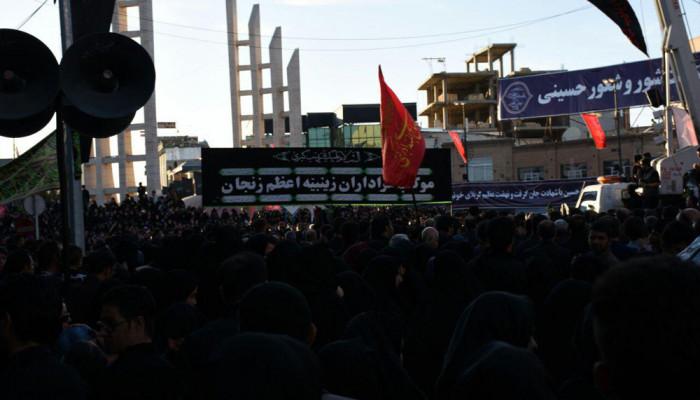 تصاویر اجتماع بزرگ عزاداران حسینی در زینبیه اعظم زنجان