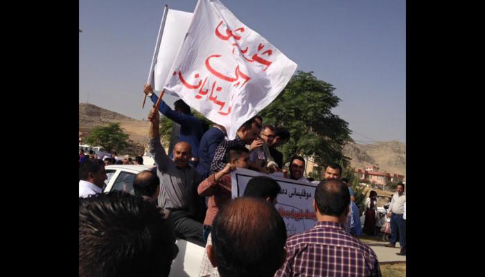 تصاویر درخواست کمک مردم اقلیم کردستان از بغداد