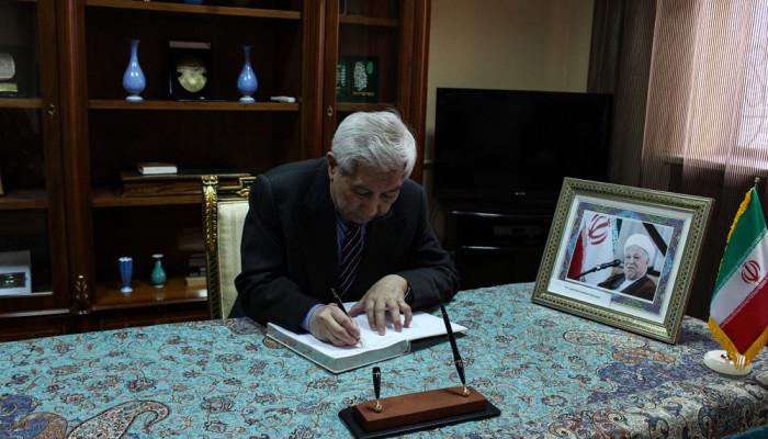 تصاویر آیین بزرگداشت آیت الله هاشمی رفسنجانی در قزاقستان