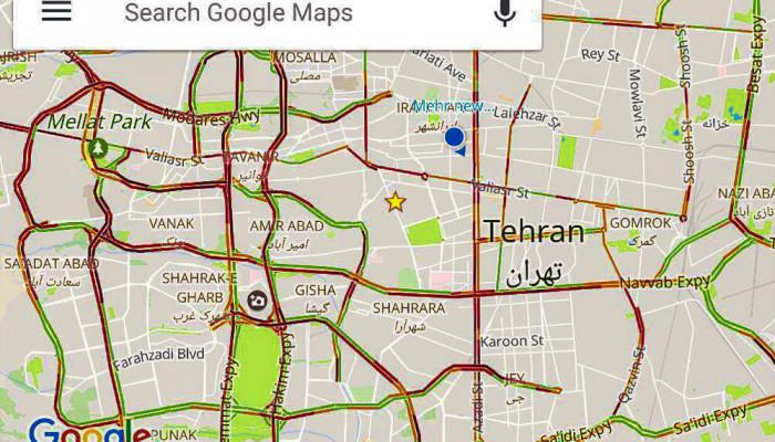 تصاویر پارکینگی به وسعت تهران