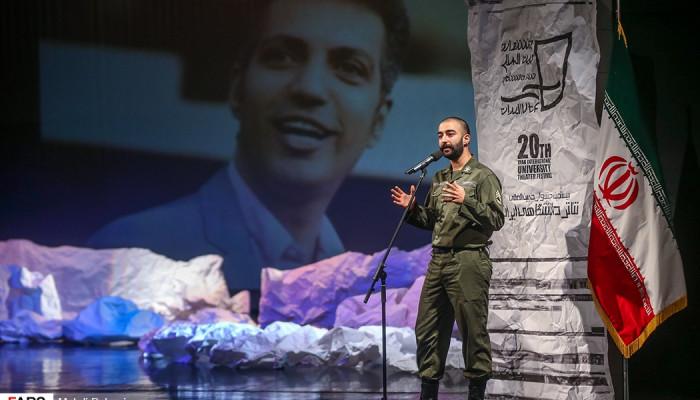 تصاویر آیین اختتامیه جشنواره تئاتر دانشگاهی