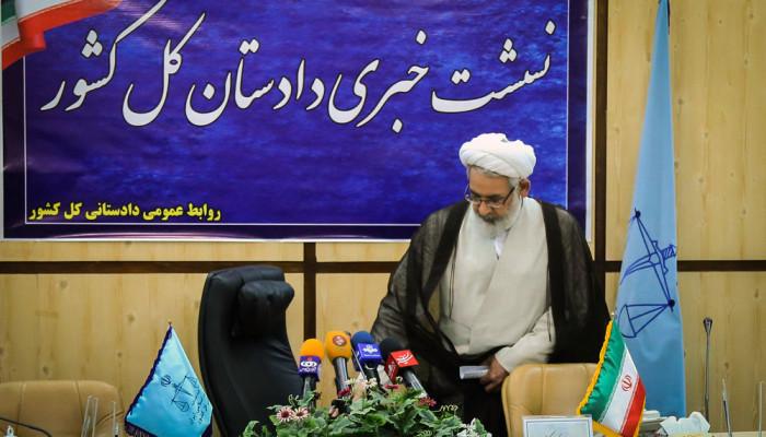 تصاویر نشست خبری حجت الاسلام محمدجعفر منتظری دادستان کل کشور