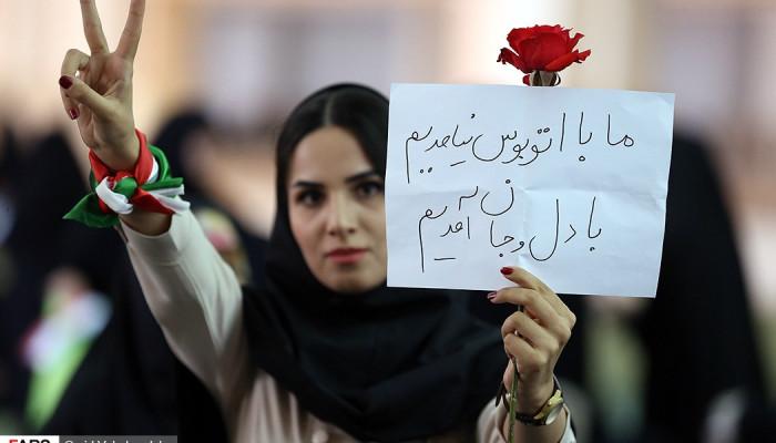 تصاویر همایش هواداران سید ابراهیم رئیسی در مصلی امام خمینی(ره)