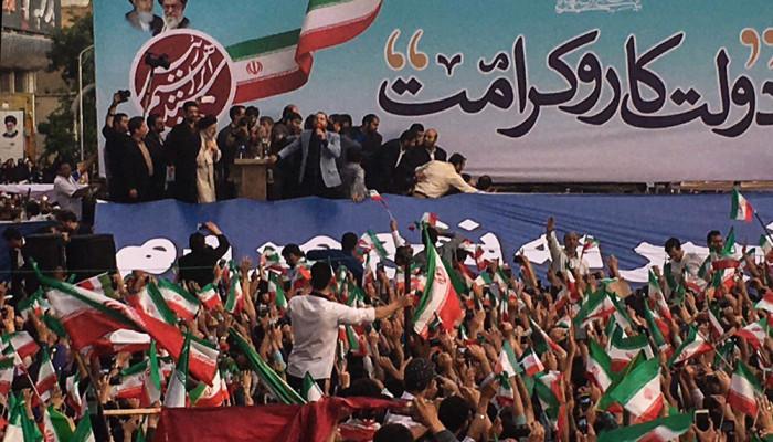 تصاویر سفر حجت الاسلام سید ابراهیم رئیسی به مشهد