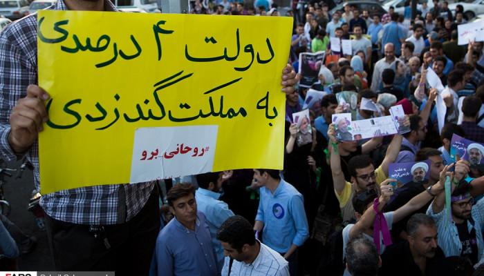 تصاویر آخرین ساعات تبلیغات انتخابات ریاست جمهوری در تهران -۱