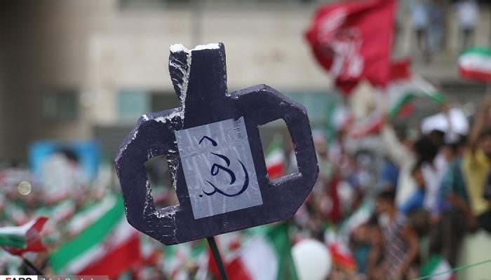 تصاویر همایش حامیان سید ابراهیم رئیسی در مشهد -4