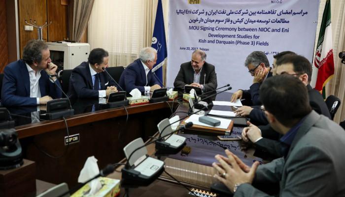 تصاویر امضای تفاهمنامه بین شرکت ملی نفت ایران و شرکت Eni ایتالیا