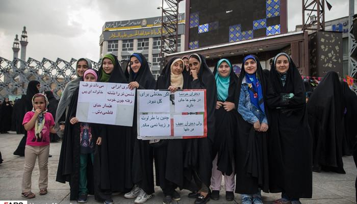 تصاویر مراسم روز عفاف و حجاب در میدان امام حسین (ع)